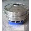 Pneumatische Rundsiebmaschine Compact Self-Loading Sieve™