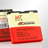 Low Price Rechargeable Battery For Nokia Mobile Phone N82 Battery BP-6MT Batteries
