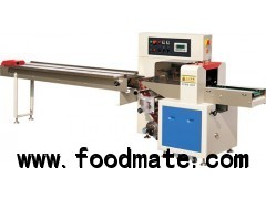 cotton candy packing machine&cotton candy wrapping machine