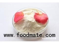 Very Good Price Polydextrose Powder II