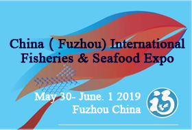 China (Fuzhou)International Seafood & Fisheries Expo