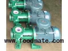 CQB-F Fluoroplastic lined magnetic pump