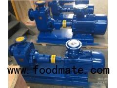 ZX Self Priming Clean Water /Chemical Industrial Pump