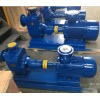 ZX Self Priming Clean Water /Chemical Industrial Pump