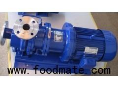 CQB-G Series high temperature magnetic pump