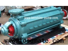 D,DG Horizontal multistage centrifugal feed water pump