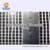 Self Adhesive Fiberglass Cloth
