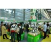 The 9th Shenzhen International Natural & Organic Products Expo 2019