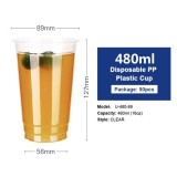 PP Disposable Plastic Cup