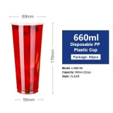 PP Take Away Plastic Cup