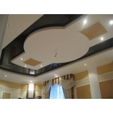 Heat Glossy Stretched Ceiling Film