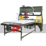Intelligent Die Cutting Machine For Sheet Material
