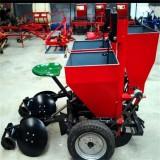 Potato Seed Planter Machine