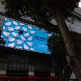 P16 SMD Quick Installation LED Display Screen