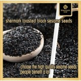 Toasted Black Sesame Seeds