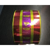 Candy Twist Wrapping Paper