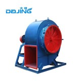 Dust Removal Centrifugal Fan