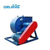 Air Clean Centrifugal Fan