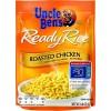 Uncle ben's Rice Beverages
