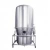 GFG Series High Efficient fluid-bed Dryer