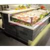E7 PITTSBURG Food Display Counter