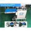 Squid processing machinery-Skinning-Cutting ring