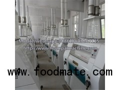 large industrial commercial corn mill machine 200 ton per day grain product making machine